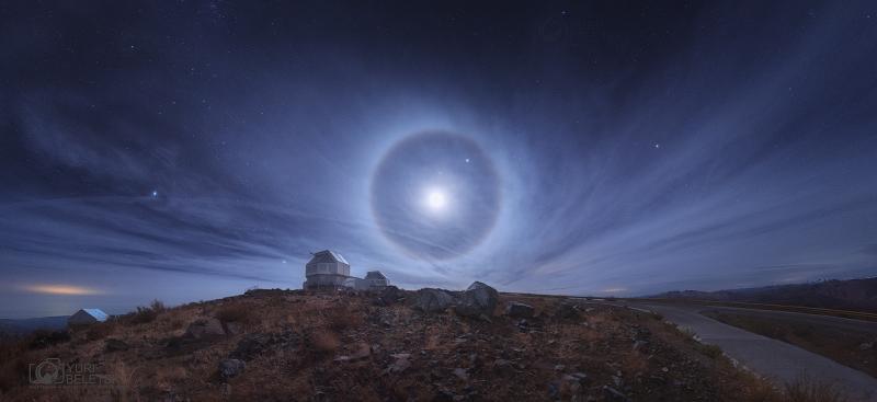هاله ماه در کویر آتاکاما