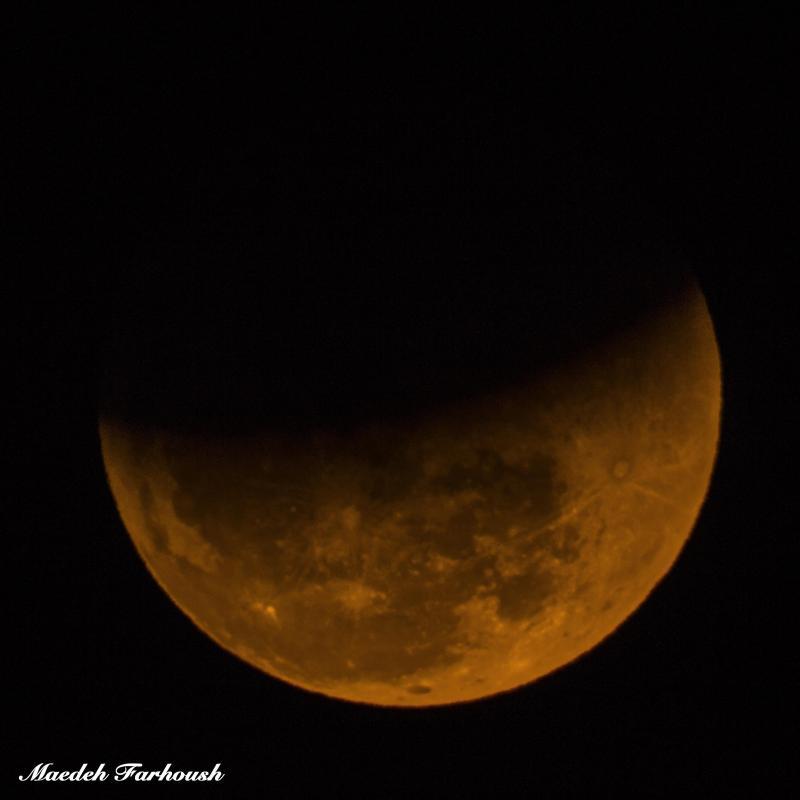 ماه گرفتگی ۱۱ بهمن