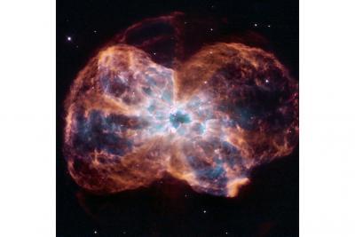 یک سحابی سیاره ای رنگارنگ