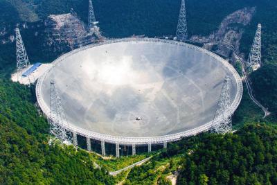 FAST؛ بزرگترین رادیو تلسکوپ جهان در چین