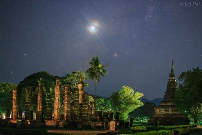 نواختر برفراز تایلند