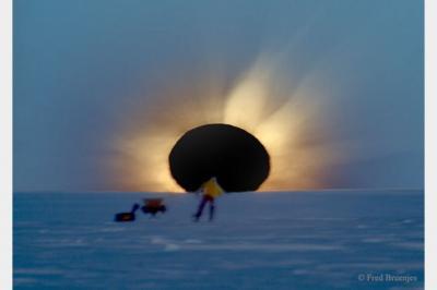 خورشید گرفتگی کلی در آخر دنیا