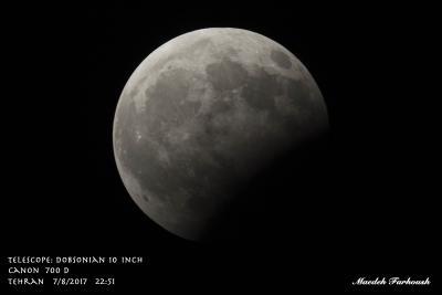 ماه گرفتگی جزیی ۱۶ مرداد ۹۶