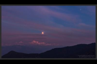 ماه گرفتگی