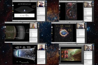 دورههای آنلاین نجوم کافهآسترو