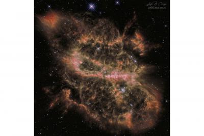 سحابی سیارهنمایNGC 5189 با ساختاری پیچیده